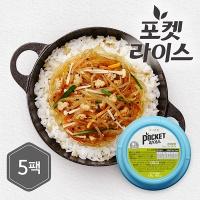 [포켓샐러드]미니컵밥 잡채덮밥 5팩