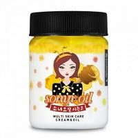 [라벨영]수분크림+페이스오일이 한병에! 소녀오일2탄