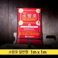 제이솔 화재진압 소방포 담요 일반형 1m x 1m