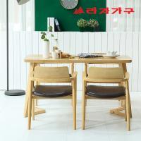쿠니 고무나무 원목 4인 식탁 세트 의자형