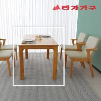 나바카 원목 식탁 테이블 4인용
