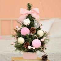 FN7788 진짜목화 핑크 크리스마스트리(고급)