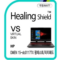 HP 오멘 15-dc0117TX 팜레스트/터치패드 매트필름 2매