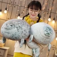 하프 물범 물개 바다표범 쿠션 모찌 인형 대형 2size