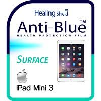[힐링쉴드] 아이패드 미니3(iPad Mini3) 블루라이트차단 시력(건강)보호필름 1매+후면필름 2매(HS143948)