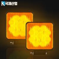싸이키경광등 LED  KJ-LED-0727 2개 세트