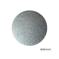 함석판(0.4T*20*30)