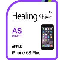 아이폰6S 플러스 충격흡수필름 2매+후면 1매