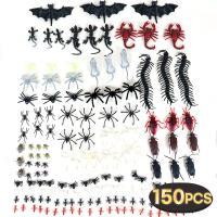 벌레 모형 종합 풀세트 23종 150개입