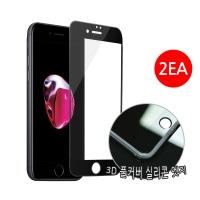 크레앙 3D 풀커버 실리콘 엣지 강화유리 보호필름 2매