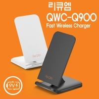 오로라 QWC-Q900 급속 무속 충전기