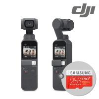 DJI 짐벌 카메라 / 오즈모 포켓 +256GB(4K) 메모리