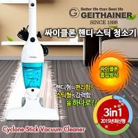 가이타이너 싸이클론 3in1 핸디 스틱 청소기 GT-XL312VC