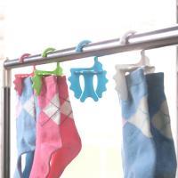 미니멀 양말 걸이형 세탁볼 4p(색상랜덤)