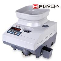 [현대오피스] 신속정확한 동전계수기 HDC-3500
