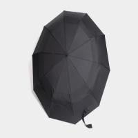 파라체이스 3251 프리미엄 남성 자동 3단우산
