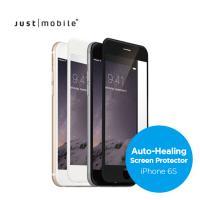 [저스트모바일] 아이폰6S / 아이폰6 자체복원 풀커버 액정보호필름