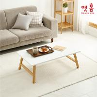 앳홈 원목 와이드 접이식테이블