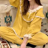 프릴큐티 파자마여성잠옷 세트 CH1506943