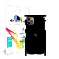 아이폰11 프로 맥스 블랙 외부보호필름 후면2매