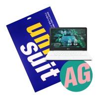 LG 울트라 PC 13U360 저반사 슈트 1매