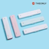 1+1 디온리 휴대용 칫솔살균기 7분자동 살균 NGS841