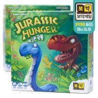 보약게임 배고픈 공룡 쥬라기헝거