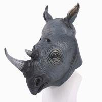 코뿔소가면