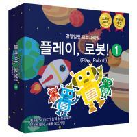 플레이 로봇 1 보드게임 / 8세이상, 2-4인