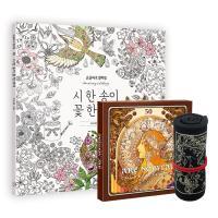 시한송이꽃한마디컬러링북+50색지관색연필+롤케이스