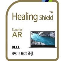 델 XPS 15 9570 논터치 고화질액정필름1매(HS1764550)