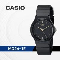 카시오 학생 수능시계 무소음 손목시계 MQ-24-1E