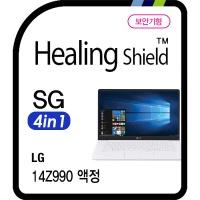 LG 그램 14Z990 시크릿가드 안티블루 4in1 보안기 1매