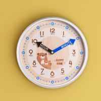 오리엔트 OT877 무소음 한글 시간배우기 교육용벽시계