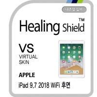 아이패드 9.7 2018 WiFi 버츄얼스킨 내츄럴 실버 1매