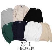[설맞이 특가] 무지맨투맨 2+1