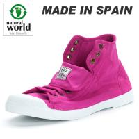 [Natural World]107_512 Fucsia 에코 하이탑 스니커즈 Made in Spain