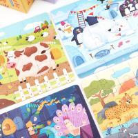4단계 테마 학습퍼즐 동물 / 3세이상