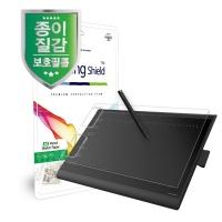 휴이온 뉴 1060PLUS 스케치 종이질감 지문방지액정1매