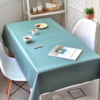 해지 블루그린 방수식탁보(2인~10인용)