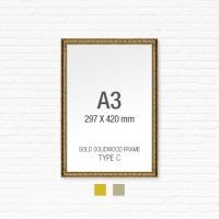 [골드원목프레임] 골드 액자 Type C - A3