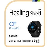 가민 비보액티브3 뮤직 고광택 시계액정보호필름 3매