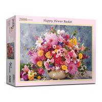 2000피스 행복한 꽃다발 직소퍼즐 (102*73cm) PL2103