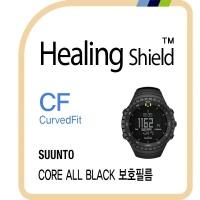 순토 코어 올 블랙 고광택 보호필름 3매(HS1763122)