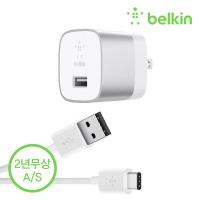 벨킨 퀵차지 3.0 고속 충전기+C타입 케이블 F7U034kr