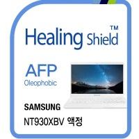 노트북9 올웨이즈 NT930XBV 올레포빅 액정보호필름1매