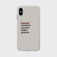JSV 리브포타운 폰케이스 그레이 아이폰11/갤럭시S10