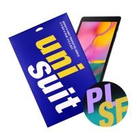 갤럭시탭A 8.0 LTE(T295) 종이질감 1매+서피스 2매