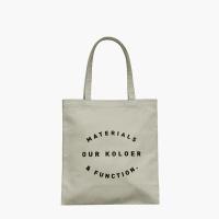 AR Market bag-Cream