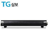TG삼보 플레이백 사운드바 스피커 TG-SB9000U (USB전원 / USB메모리 & MicroSD 카드 재생 / MP3 & 스마트폰 등 외부입력 AUX단자 / 스마트폰 충전 지원)